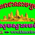RHM CD VOL.120 (Khmer Free All)