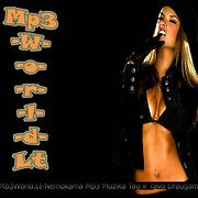 Mp3worldLt - Free Online Music