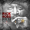 Last Breath (Feat. Meek Mill & Birdman) [Prod. By DRich]
