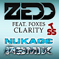 Clarity (NUKAGE Remix) [TSS Exclusive]
