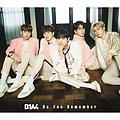 B1A4 - Do You Remember (Japanese)