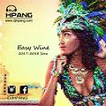 DJ HPang - Easy Wine (2017 2018 Soca)