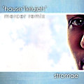 STROMAE - House'llelujah (MERCER Remix)