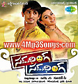 Chinna Maata [www.4Mp3Songs.com]