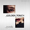 Nαмιε Aмυяσ - Golden touch  「_genic」