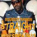 Squeezy Ranking - Straight (Soca 2015)