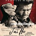 Jai Jai Jai Jai Ho [www.4Mp3Songs