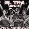 Daddy Omar Feat Los Solidos   El Tra Remix (Prod By Frisky Nova Records All New Music)
