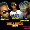 @iruntown-Gallarado ft @dplusa9, @iam_davido