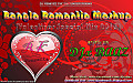 Bangla Romantic Mashup - (Valentines Special Mix 2015)