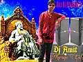 SUNIL PATI Group Song Remix By DJ Amit Karanja {Lad} Call DJ 9146086756.