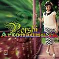 Porshi 3-Love Station by Porshi And Dev Sen - [ArtonadBd