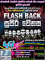 17 - HINDI SONG  FLASH BACK SUPIRI WENSA WWW.MUSIC-SAJJE.LK