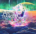 Best Uplifting, Psy & Tech Trance Of 2014