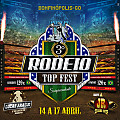 38-Rodeio Top Fest -PG country