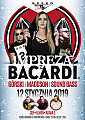Speed Club (Stare Rowiska) - IMPREZA Z BACARDI [Rain Stage] (12.01.2019) up by PRAWY