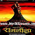 04. Laal Ishq (Ramleela) - www.Mp3Sound.In