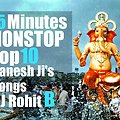 15 Minutes NONSTOP Top 10 Ganesh Ji's Songs - DJ ROhit B
