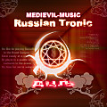RussianTronic-Track 3