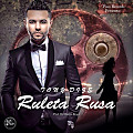 Ruleta Rusa - Tony Dize