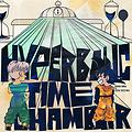 Hyperbolic Time Chamber (Prod. By DJ Burn One)
