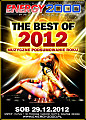 Energy 2000 (Przytkowice) - The Best Of 2012 (29.12.2012)up by yot84