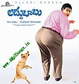 01 - Laddu Babu [www.4Mp3Songs.in]
