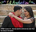 Chikni Kamar Pe - - (SR Rowdy Style Mix) -Dj Sandy $ Dj Rohan  [SR Production]