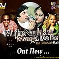 DJ Freestyler - Mujhe Naulakha Manga De Re (The Billionaire Mashup)