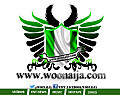 betmak-neli_kiss-and-hold-you_WOONAIJA.COM_