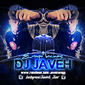 WhiteNoise y D-Anel ((No se que hacer Dembow version Prod.By. DJ Javeh))