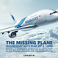 The Missing Plane #18 (26/03/14)
