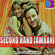 COCKTAIL - SECOND HAND JAWAANI BY DJ MAZZR LIVE REMIX.mp3