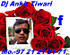 wadiy ishq se aya ha mera sajda Mix By Dj Ankit Tiwari 9721212171.mp3