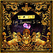 12 Big K.R.I.T.   Only One (Feat. Wiz Khalifa & Smoke Dza) [Prod. By Big K.R.I.T.]