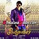 5-Aaradugula Abbayi- StrikingSoon.Com.mp3