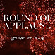 Round Of Applause (Remix) (Feat. B.o.B.)