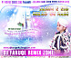 Dj faruqe ~ 060 Aaj Abdullah Ke Angan Main - PANJABI DHOL - ISLAMIC NAAT MIX 2012.mp3