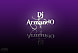 DJArmando -m- Dj Saah Feat. Aracely Mtz - Alegria (Tribal Drums Reconstruccion Remiix 2012 ).mp3