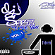 The Blue Mixx Vol.1 (Dropped Dirty)