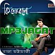 03. Ghore Dol De Dol by Mp3Jagat.Blogspot.Com.mp3