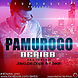 Pamurogo Deribb Feat Feat  (Jaycube   Dope   P Sean)