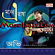 01. Moner E Bhasha - [MusicJagat.Com].mp3