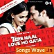 Tu Mohabbat Hai (Remix by DJ Suketu) - www.SongsWave.IN.mp3