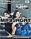 01. Agun Buker Majhe (Happy Song) By Mp3Jagat.Blogspot.Com.mp3