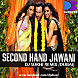 COCKTAIL - SECOND HAND JAWANI By DJ SUKHI REMIX (DUBAI) - www.djsbuzz.blogspot.Com.mp3