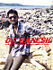 02 Be Intehaan Electro DJ Ganesh Mix