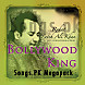 Rahat Fateh Ali Khan Vol.1 - 05 - Tere Mast Mast Do Nain(www.birhub.com).mp3